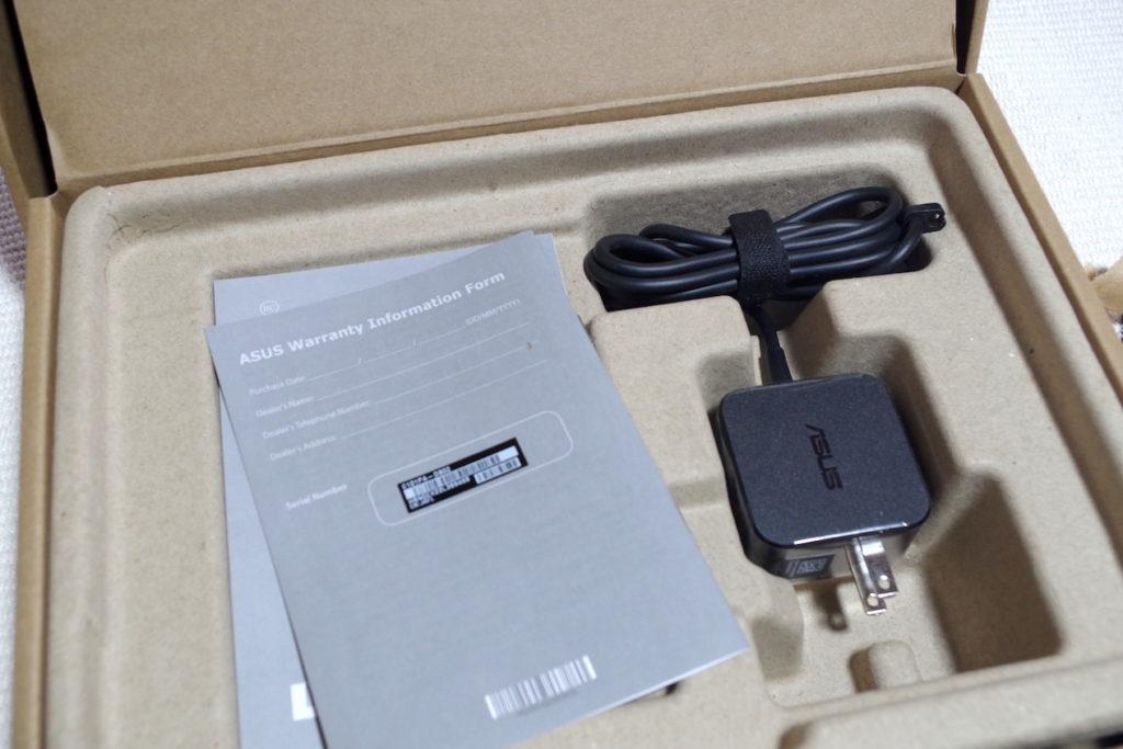 reviwe asus chromebook c101pa5 1024x683-ASUSの「Chromebook Flip C101PA」を購入したのでレビュー!コンパクトで持ち運びに最適なモデル