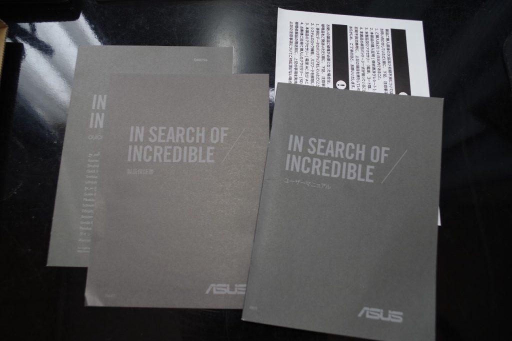 IMGP4228 1024x683-「ASUS Chromebox 2 CN62」を購入したので開封とレビュー。