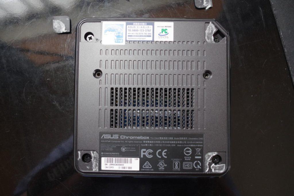 IMGP4236 1024x683-「ASUS  Chromebox 2 CN62」のメモリ増設あれこれをまとめておく