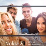 ついに「Nokia X(TA-1099)」のスペックが一部明らかになりました!