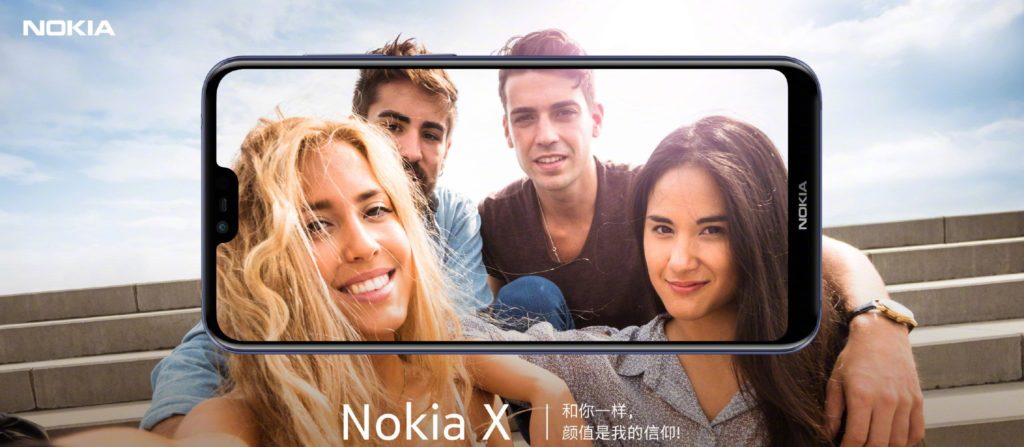 Official poster Nokia X 1024x447 1-ついに「Nokia X(TA-1099)」のスペックが一部明らかになりました!