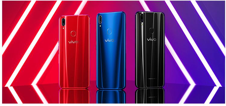 vivo z1-Vivoのノッチあり6.26インチスマホ「Vivo Z1」が中国で発売されるそうです。