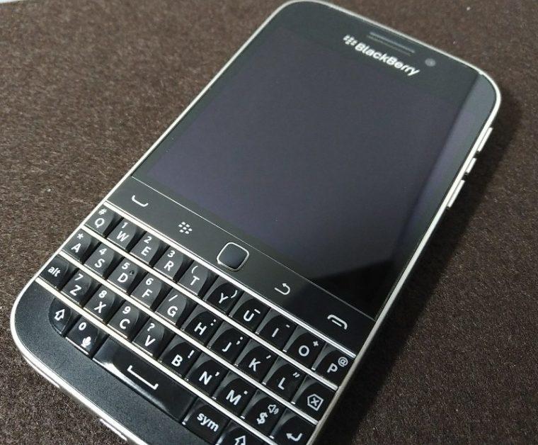 IMG 20180604 2151186 760x628 1 760x628-BlackBerry classicでgmailのエイリアスを使う。
