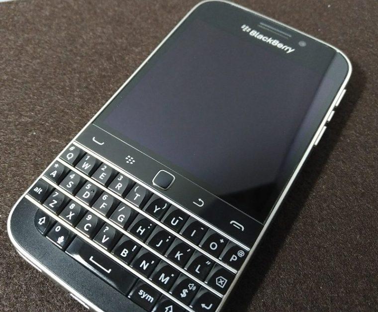 IMG 20180604 2151186 760x628 1-BlackBerry classicでgmailのエイリアスを使う。