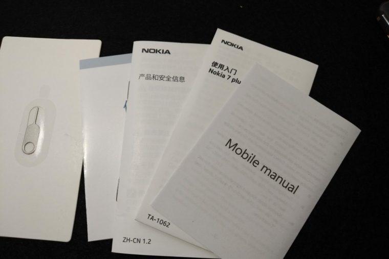 IMG 20180606 1116573 760x507-「Nokia 7 Plus」を購入したので開封&レビュー!コスパ抜群の良モデル