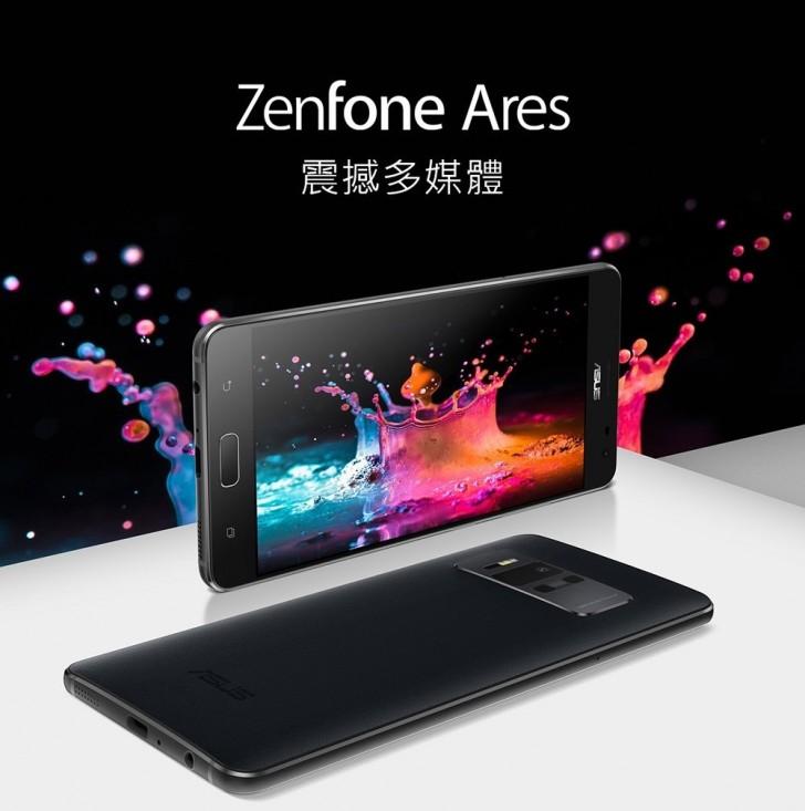 ASUSが「ZenFone Ares」をさり気なくリリース。Tango機能をなくした廉価版モデルのようです。