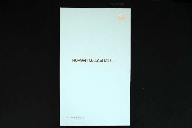 IMGP4607-ファーウェイの8インチタブレット「MediaPad M3 Lite」のLTE版を購入したのでスペック紹介とレビュー