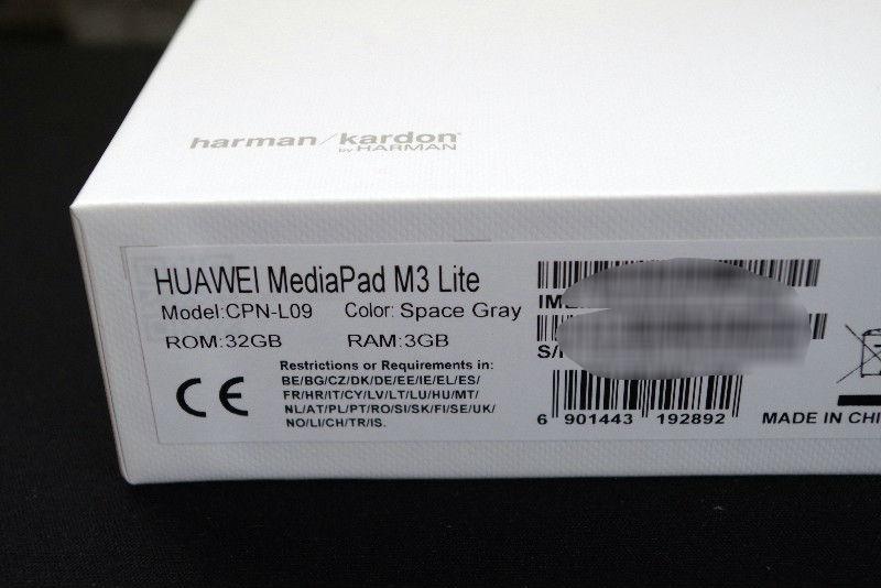 IMGP4608-ファーウェイの8インチタブレット「MediaPad M3 Lite」のLTE版を購入したのでスペック紹介とレビュー