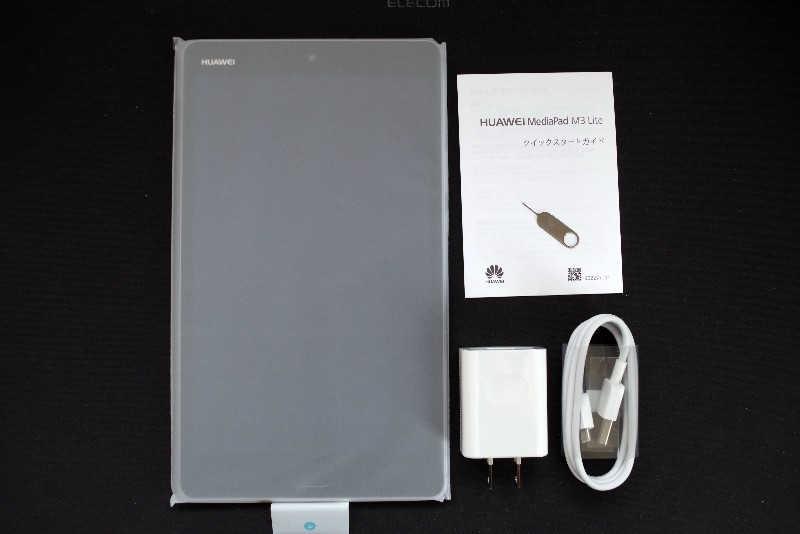 IMGP4612-ファーウェイの8インチタブレット「MediaPad M3 Lite」のLTE版を購入したのでスペック紹介とレビュー