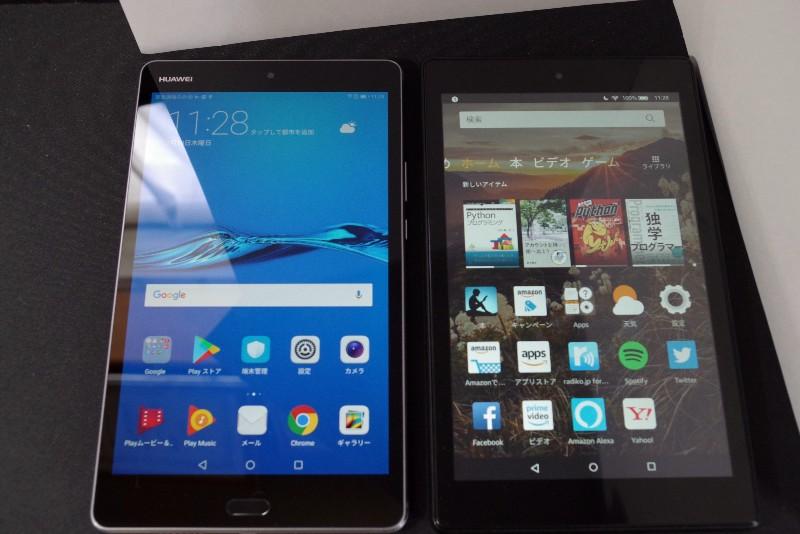 IMGP4623-ファーウェイの8インチタブレット「MediaPad M3 Lite」のLTE版を購入したのでスペック紹介とレビュー