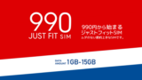bd63fd1ec3b8a7b3048242f80b96ccb9 160x90-海外スマホで使いやすいソフトバンク系格安SIMの4選