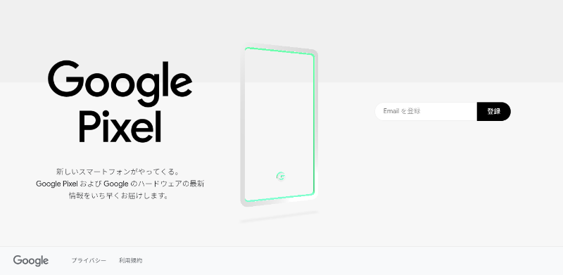 Goolge pixel 3 caming soon