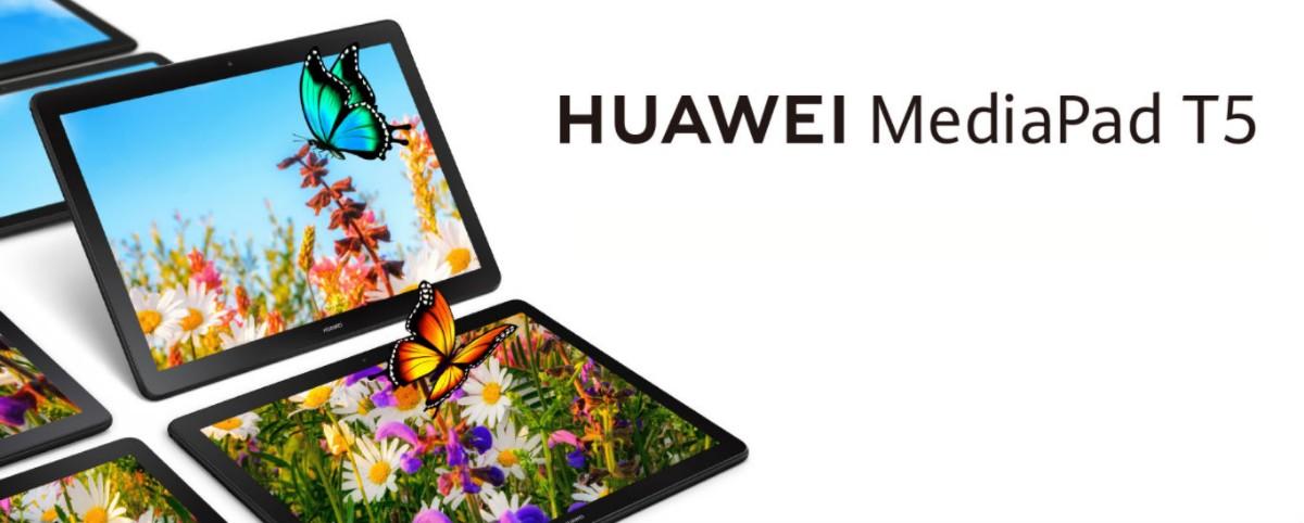 HUAWEI MediaPad T5-Huaweiが10.1インチの「MediaPad T5」を発売!LTE対応モデルありAndroidタブレット