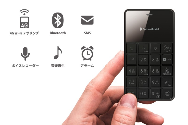 4Gに対応したSIMフリーケータイ「NichePhone-S 4G」がいよいよ発売されます!