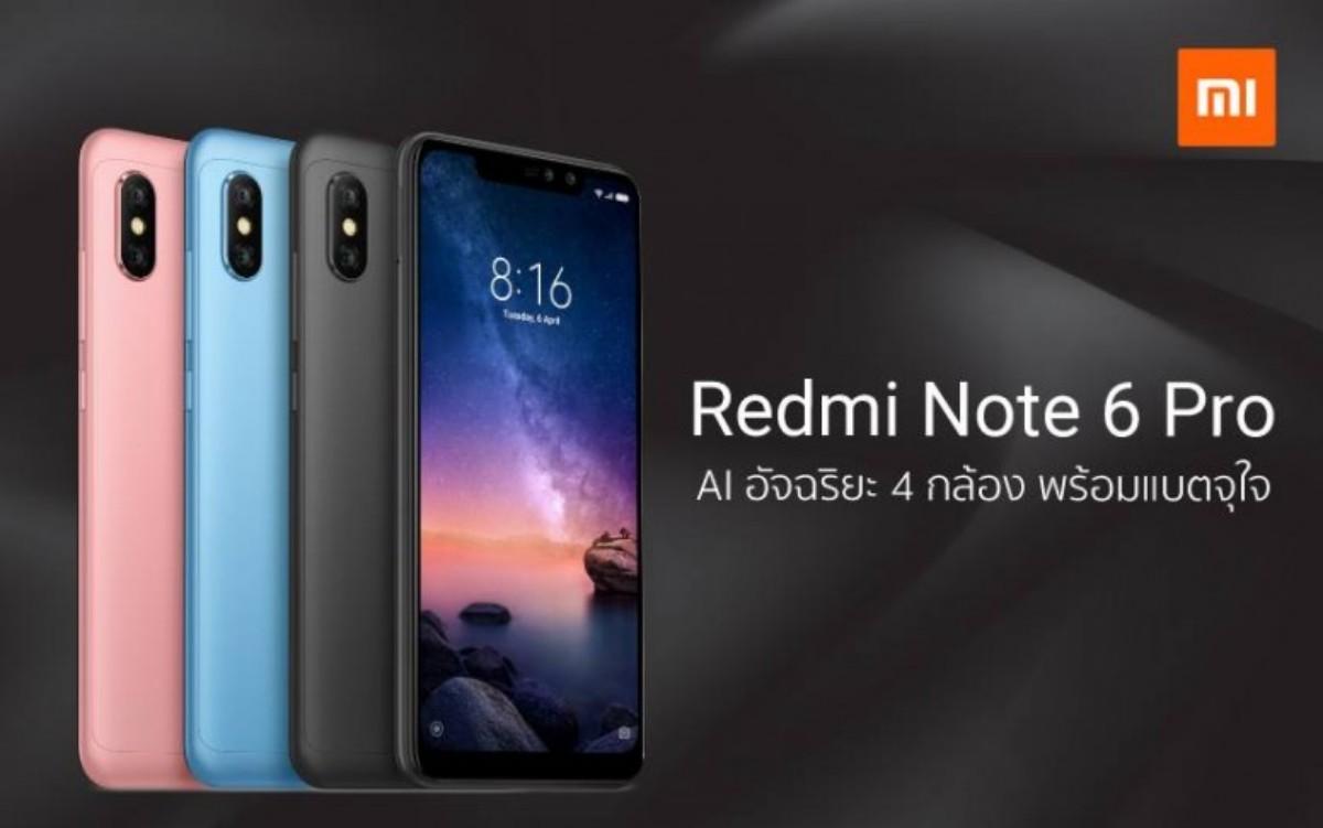Xiaomi Redmi Note 6 Pro leak 00