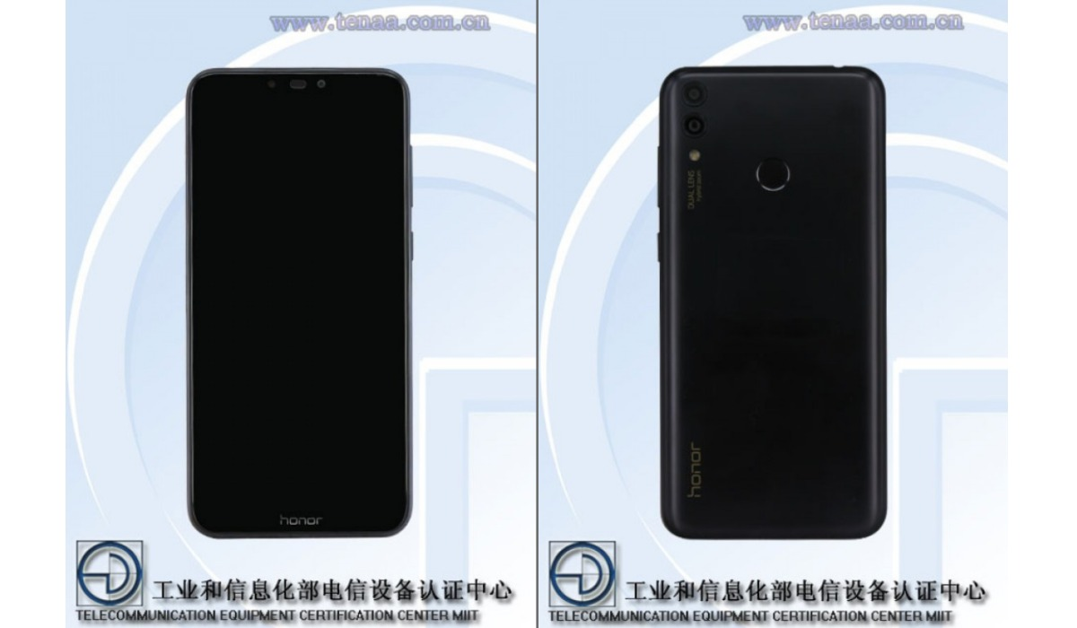 honor 8c tenaa image