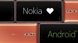 nokia android 320x180-ロシアでノキアの「TA-1174」というスマートフォンが認証を通過。「Nokia 5.2」か」「6.2」の可能性