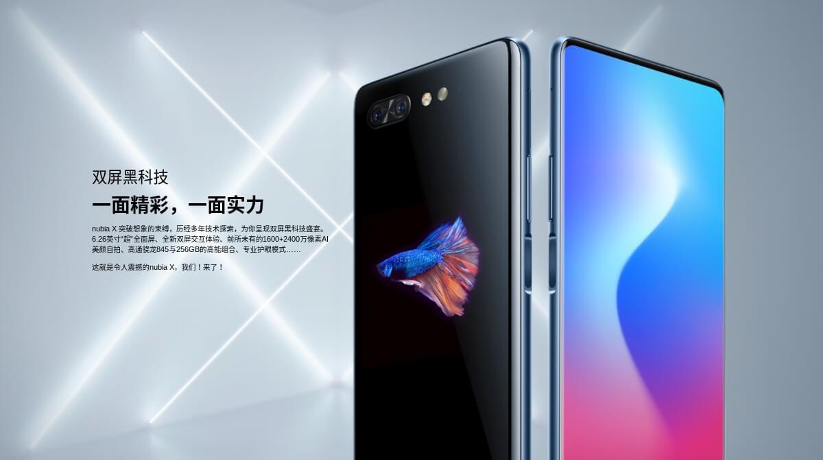 427daf45175dfe03a4b1a4ab8626367d-「ZTE nubia X」の正体が明らかに!デュアルスクリーン採用のフラッグシップスマートフォンでした。