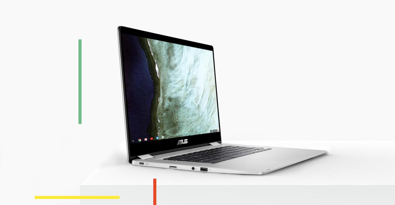 ASUS Chromebook C423NA Chromebook ASUS-ASUSが14インチの「Chromebook C423」をリリース?1.2kgと軽いぞ…