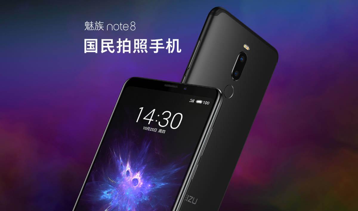 Meizu Note 8 image-中国のMeizuからエントリークラスの「Meizu Note 8」がリリースされるようです。