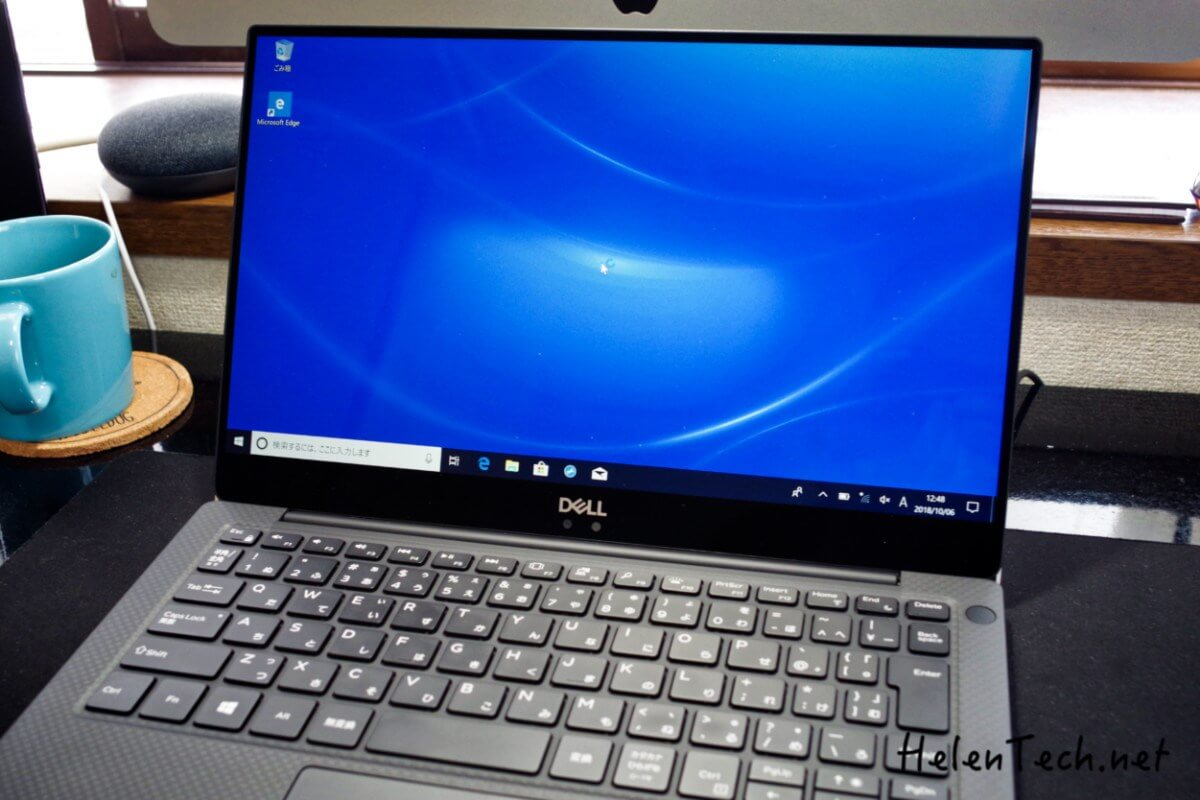dell new xps 13 review 00-DELLの「New XPS 13 (9370)」を実機レビュー!デルアンバサダーXPS体験モニターに当選しちゃった。