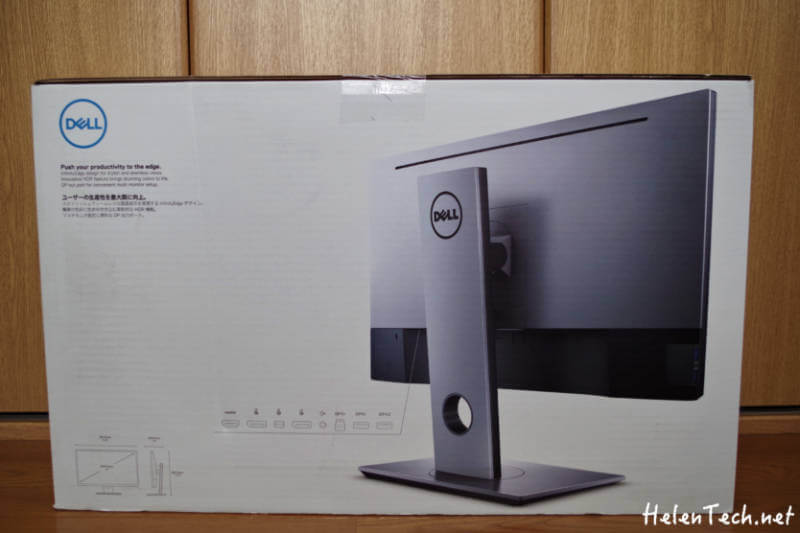 review dell u2518d 01
