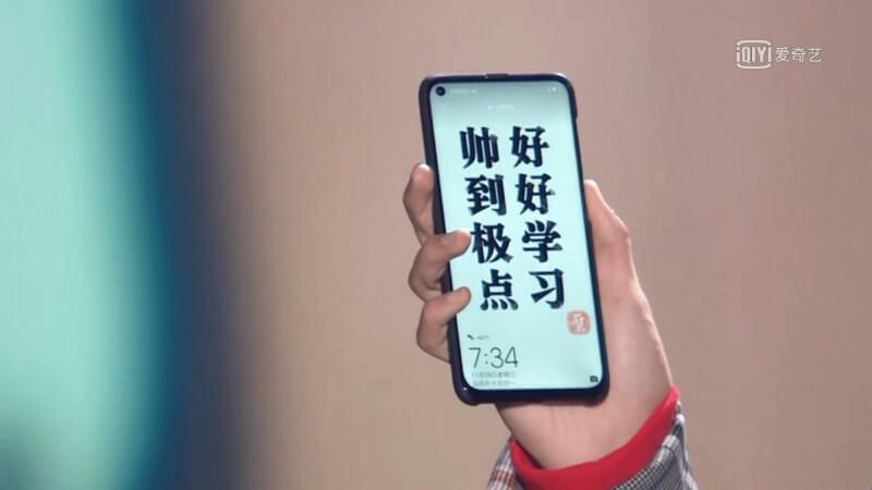 Huawei Nova4 Prototype