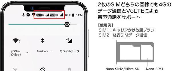 Mayumi world smartphone U1 dual volte