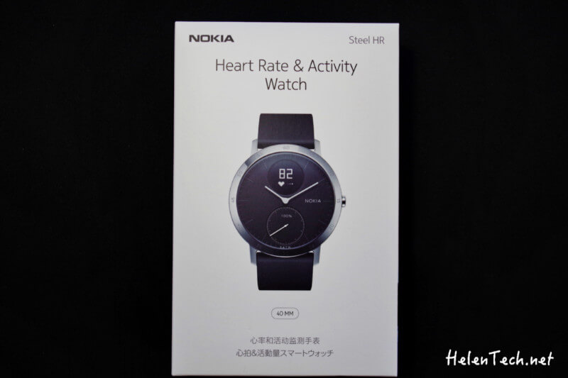 review nokia steel hr 01-Nokia(Withings)のスマートウォッチ「Steel HR」をいまさら購入したのでレビューする!