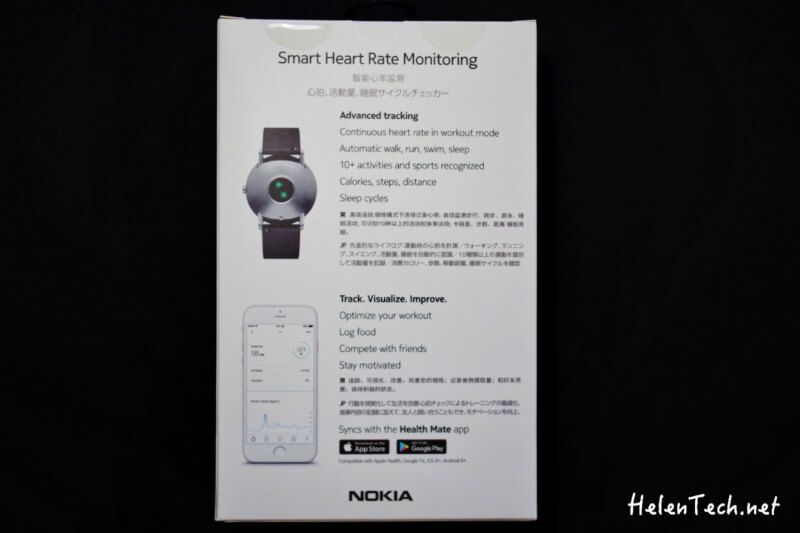 review nokia steel hr 02-Nokia(Withings)のスマートウォッチ「Steel HR」をいまさら購入したのでレビューする!