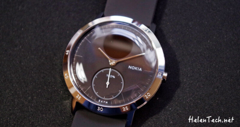 review nokia steel hr 06-Nokia(Withings)のスマートウォッチ「Steel HR」をいまさら購入したのでレビューする!