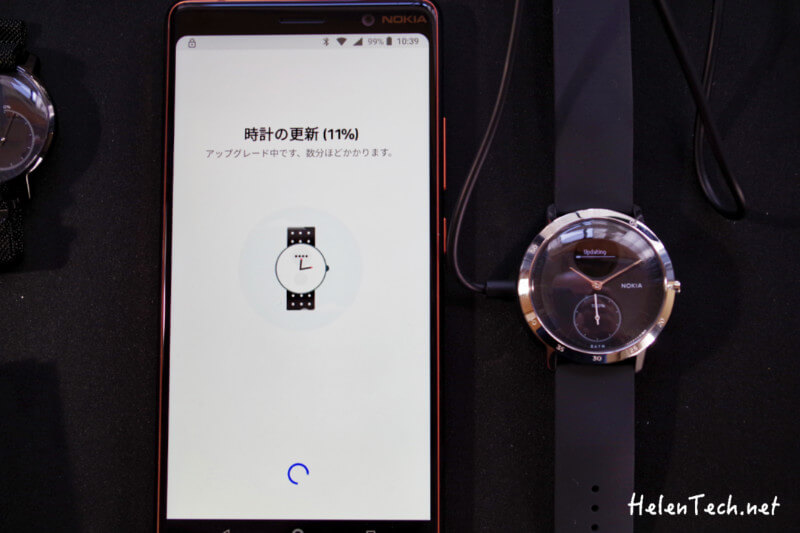 review nokia steel hr 12-Nokia(Withings)のスマートウォッチ「Steel HR」をいまさら購入したのでレビューする!