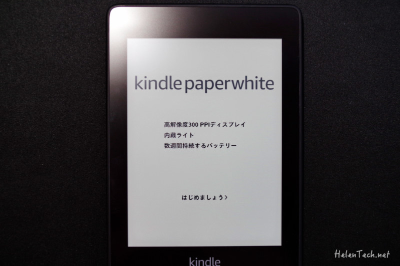 review kindle paperwhite 2018 09