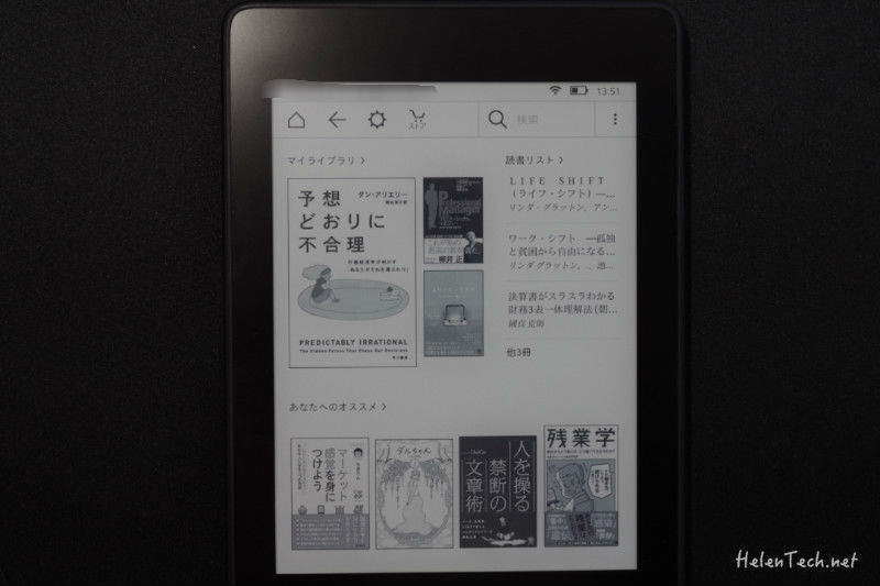 review kindle paperwhite 2018 10