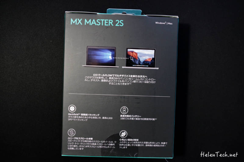 Review Logicool MX Master 2S 02