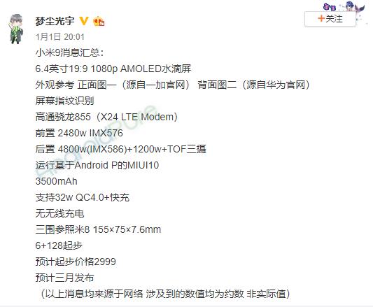 Xiaomi-Mi-8-Specs