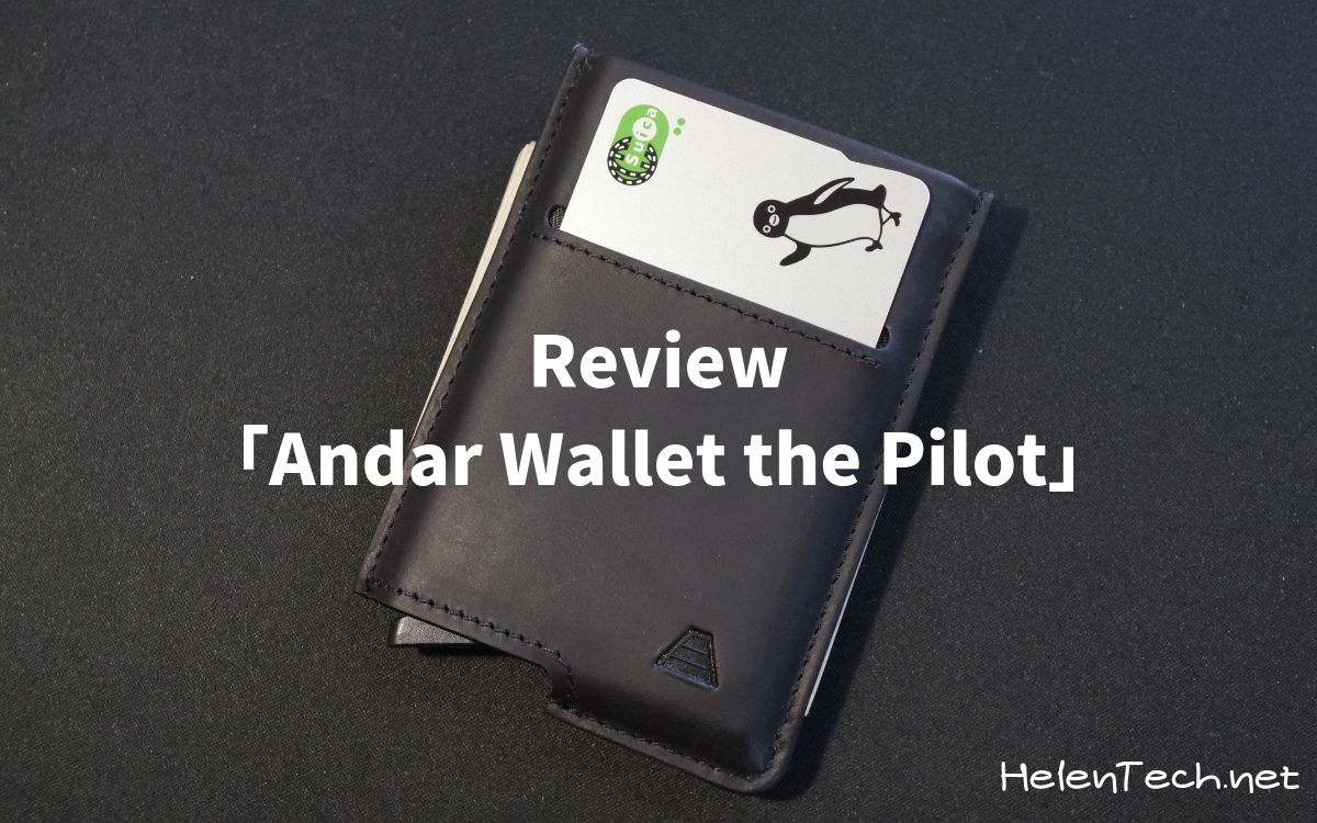 review Andar Wallet the Pilot 00
