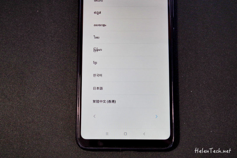 review Xiaomi Mi 8 Lite 15