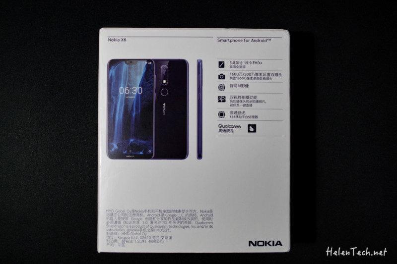 review nokia x6 02 800x533-「Nokia X6(6.1 Plus)」を購入したのでレビュー!ついに初期設定から日本語表記に対応しました。