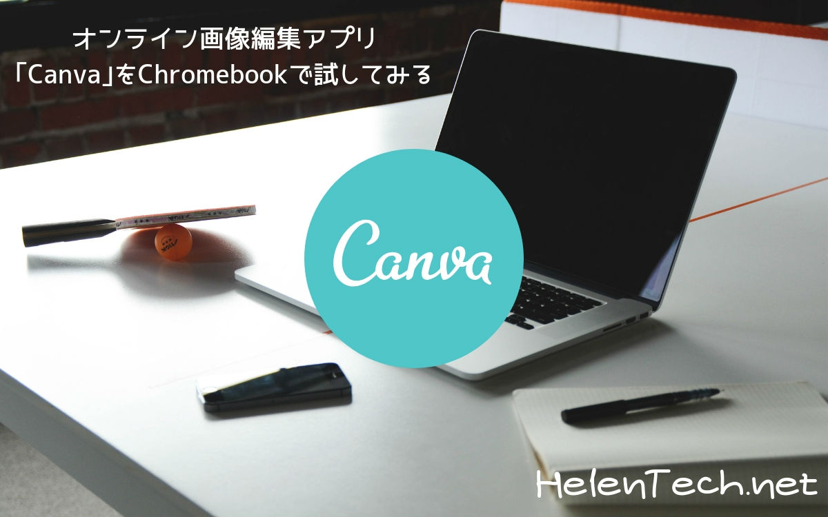 review online app canva 00