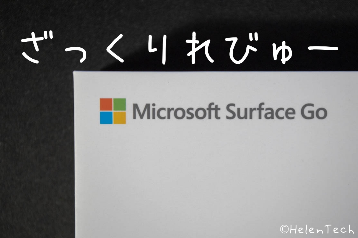 review surface go 00