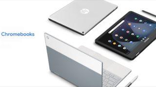 2019 chromebooks 320x180-Chromebook「Sarien」と「Arcade」はLTEをサポートする可能性が再び浮上。やっぱりタブレットかも?