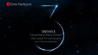 onenetbook onemix 3 beta user 320x180-ONE-NETBOOKのUMPC「OneMix 3」は5月中旬に予約開始、6月頃に発売予定となっています。