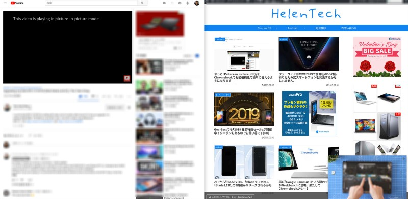 pip extention chrome 02-Chromebookでも「Picture in Picture(PiP)」は拡張機能で使えます!