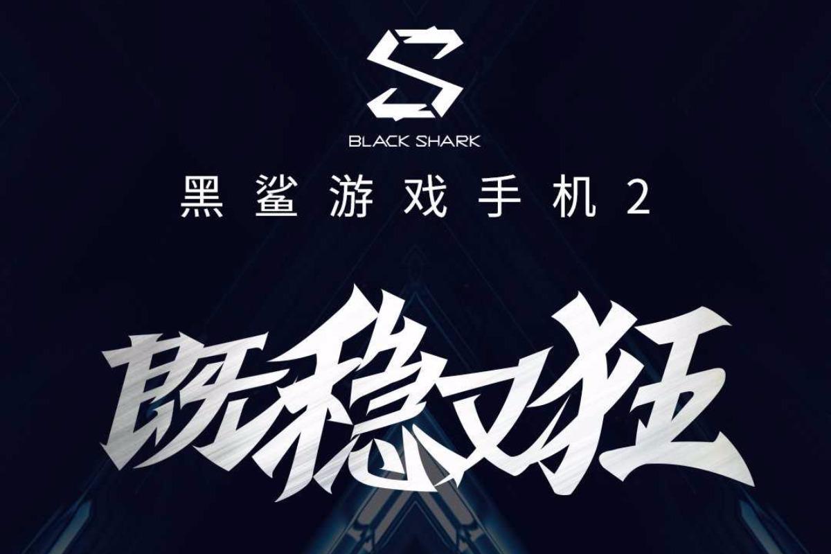 Xiaomi Black Shark 2 poster image