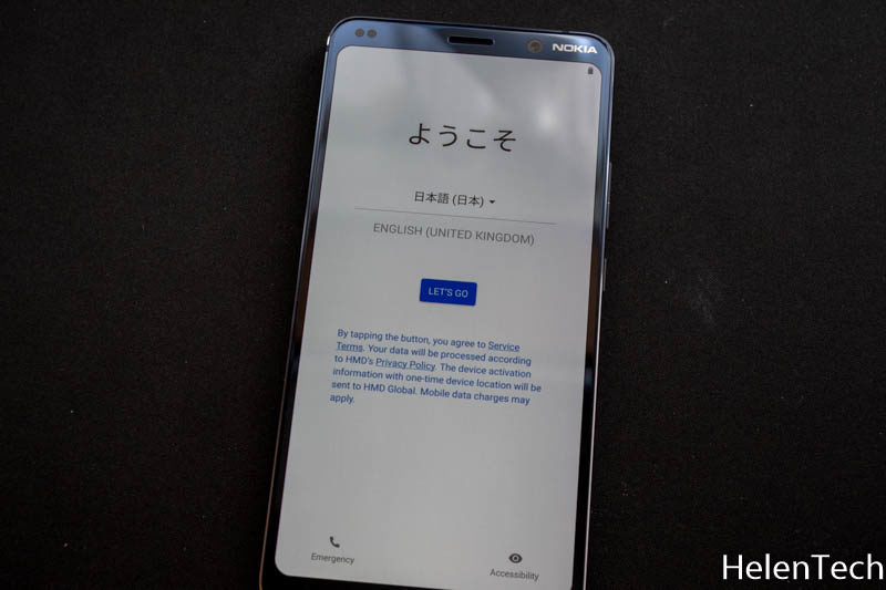 review Nokia9 017 800x533-5眼レンズ搭載スマホ「Nokia 9 Pure View」を購入したのでレビュー!