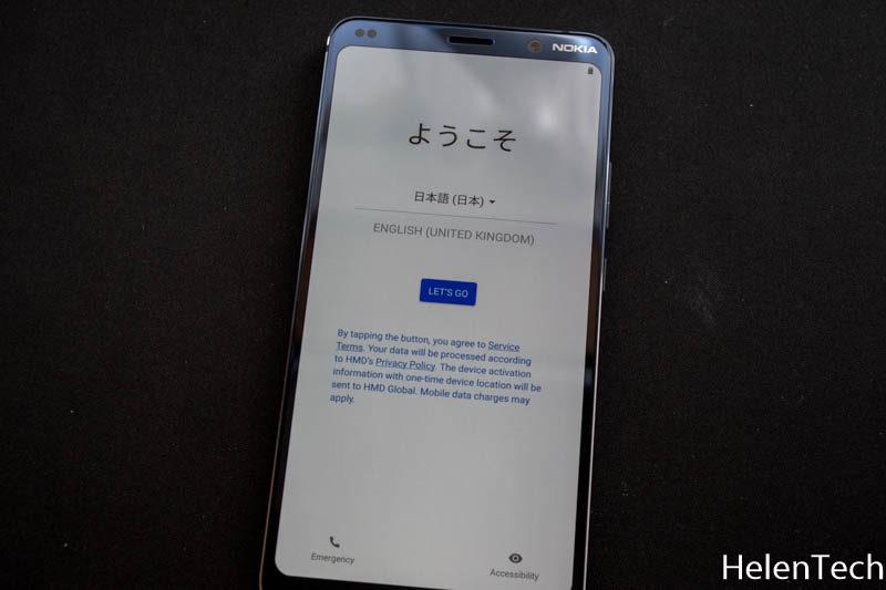 review_Nokia9_017