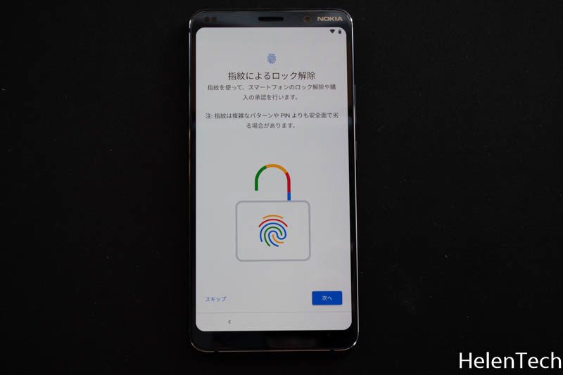 review Nokia9 018 800x533-5眼レンズ搭載スマホ「Nokia 9 Pure View」を購入したのでレビュー!