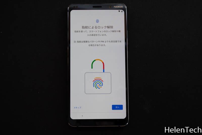 review_Nokia9_018