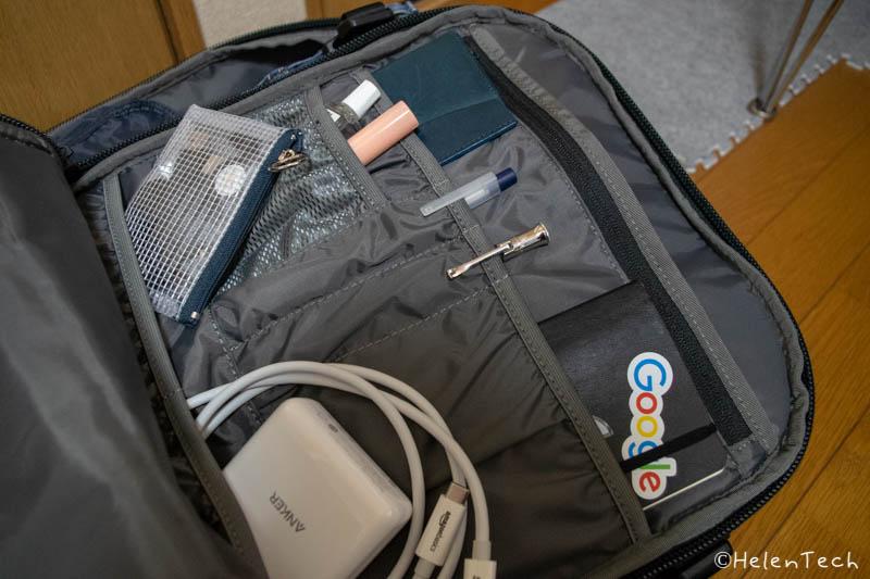 review aer travel pack 2 6967-「Aer Travel Pack 2」を購入したのでレビューする!1〜3泊にぴったりのミニマルなトラベルバックパック